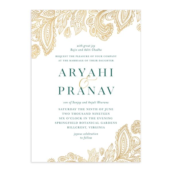 Ornamental Elegance Wedding Invitation Front White